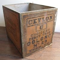157_tea-crate-1.jpg